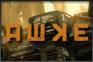 「机甲世界 (Hawken)」可破坏地图演示与详解